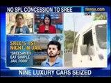 IPL Spot fixing : Sreesanth's first night in Tihar Jail