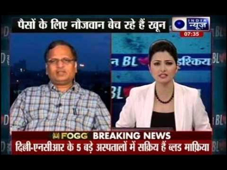 India News exclusive: Operation Blood Ishqiyaan
