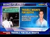 NewsX: Aditya Pancholi beats neighbour