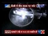 Property dealer shot dead in Purana Palam Road, Delhi