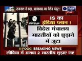 Home Ministry to call in for an important meet tomorrow over threat by ISIS