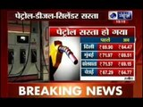 Diesel prices slashed by Rs 2.43/litre, Petrol by Rs 3.60/litre
