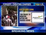 CBI files FIR against Naveen Jindal