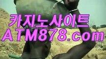 해외바카라사이트 ≪STK424、CㅇM≫ 해외바카라사이트