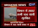 Air India's Varanasi-Delhi flight makes emergency landing after fire breaks out mid-air