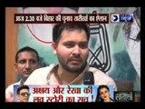 Kissa Kursi Ka: NDA to Announce Seat Sharing for Bihar Polls Soon
