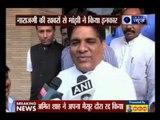 kissa kursi:  NDA May Announce Seat-sharing for Bihar Polls