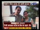 Delhi : Depressed mother commits suicide after killing child