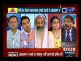 Tonight with Deepak Chaurasia: SC Asks Trial Courts to Consider Pleas on Witnesses' Security