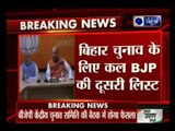 Bihar polls: BJP may announce second list of candidates on September 19