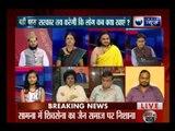 Badi Bahas: Mumbai meat ban turns political, Shiv Sena and MNS sell meat on the street