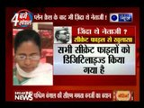 Files reveal Netaji was alive after 1945, family spied upon: Mamata Banerjee