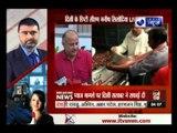 Manish Sisodia refutes allegations of onion scam