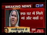Delhi : 3 dead Bodies found in West Delhi's Raghubir Nagar