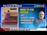 Uttarakhand floods 2013: Politicians on Uttarakhand floods
