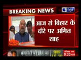 Bihar Elections: BJP President Amit Shah 7 day Bihar tour starts today