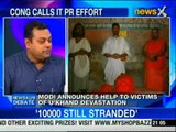 NewsX debate: Are political parties incapable of uniting even in tragedy? -part 1