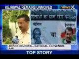 NewsX: Arvind Kejriwal dares Sheila govt