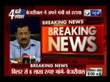 Delhi CM Arvind Kejriwal sacks Food Minister Asim Ahmed Khan over corruption charges
