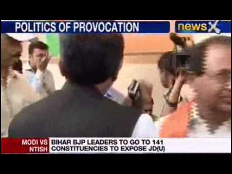 News X: Politics of provocation