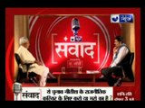 Samvaad: Bihar  Former CM Nitish Kumar of Bihar speaks exclusively‎ to India News
