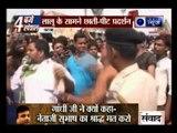 Lalu's party worker protests against Lalu Prasad Yadav