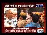 Congress: Why did DD ignore Shakti Sthal?