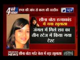 Forensic examination confirms Sheena Bora's remains were indeed found in Raigad