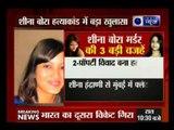 Sheena Bora Murder Case: Three reasons suspected why Sheena Bora was murdered