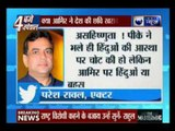 Intolerance Debate: After Anupam Kher, Paresh Rawal hits out at Aamir Khan's comments