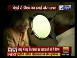 PM Modi meets CM Jayalalithaa, conducts aerial survey of flood affected areas
