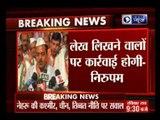 Sanjay Nirupam apologises for criticism of Jawaharlal Nehru, Sonia Gandhi in Congress journal