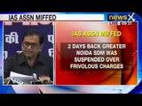 Uttar Pradesh Sand Mifia: IAS Association holds emergency meet