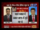 Beech Bahas: IAS Toppers share their experience on India News