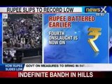 NewsX: RBI's measures fail to prob up Currency, Rupee slide continues