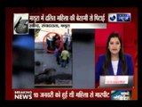 Goons beating Dalit woman in Mathura caught on camera
