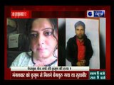 Bengaluru Techie Murder: Accused was recent Facebook friend, arrested near Gurgaon