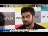 Virat Kohli on an exclusive interview to NewsX