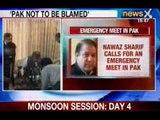 NewsX: Pakistan Interior Minister Nisar Ali Khan hits back