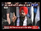 Punjabi comedian & actor Gurpreet Ghuggi joins Aam Aadmi Party in Chandigarh