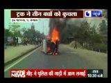 Truck hits car, three students killed : West Bengal