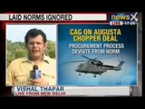 NewsX: CAG report tabled in Parliament, finds irregularities in AgustaWestland deal