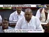 News X: Mulayam Singh Yadav threatens violence in Lok sabha