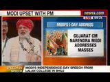 News X: Narendra Modi's Independence Day challenge to PM