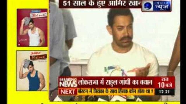 Aamir Khan celebrates 51st birthday, flaunts son Azad's painting on T-shirt