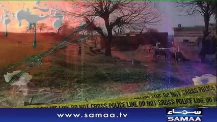 Crime Scene | Samaa TV | 01 Mar 2019