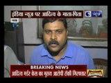 Bihar Road Rage: Accused Rocky Yadav arrested in Gaya road rage incident