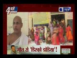 Jain Temple in Ujjain bans entry of girls wearing jeans and skirts
