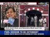 NewsX: Encounter cop Vanzara cannot resign, says Gujarat government