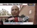 Rahul Gandhi for Prime Minister - BJP slams Manmohan Singh